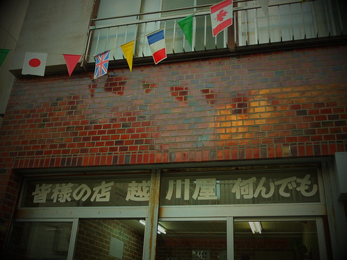 Old store with flags of nations