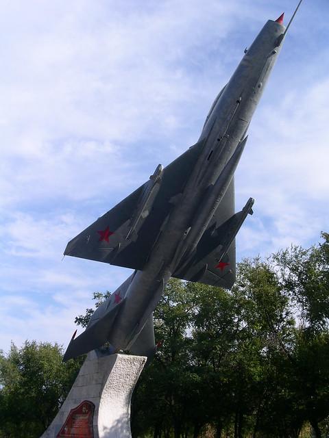 Header of Volgograd