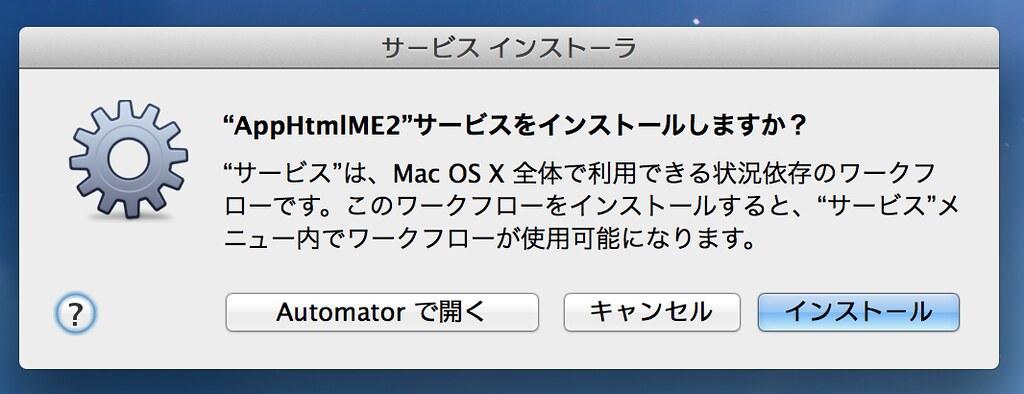 02automator