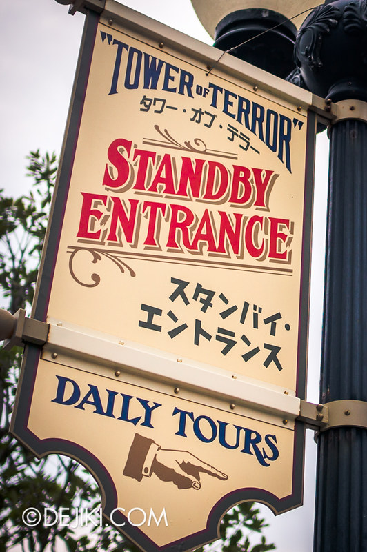Tokyo DisneySea - Tower of Terror / Daily Tours this way please