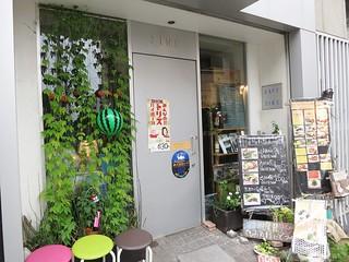 CAFE ZINC