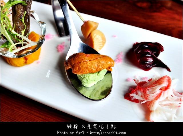 [南投埔里]雕之森手創料理(樹屋餐廳)–無菜單日式料理