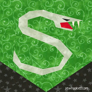 Slytherin Crest with corners (2013)