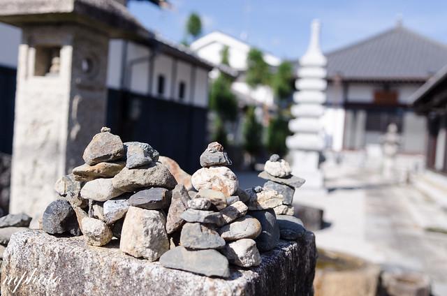 京都 嵐山 自由行