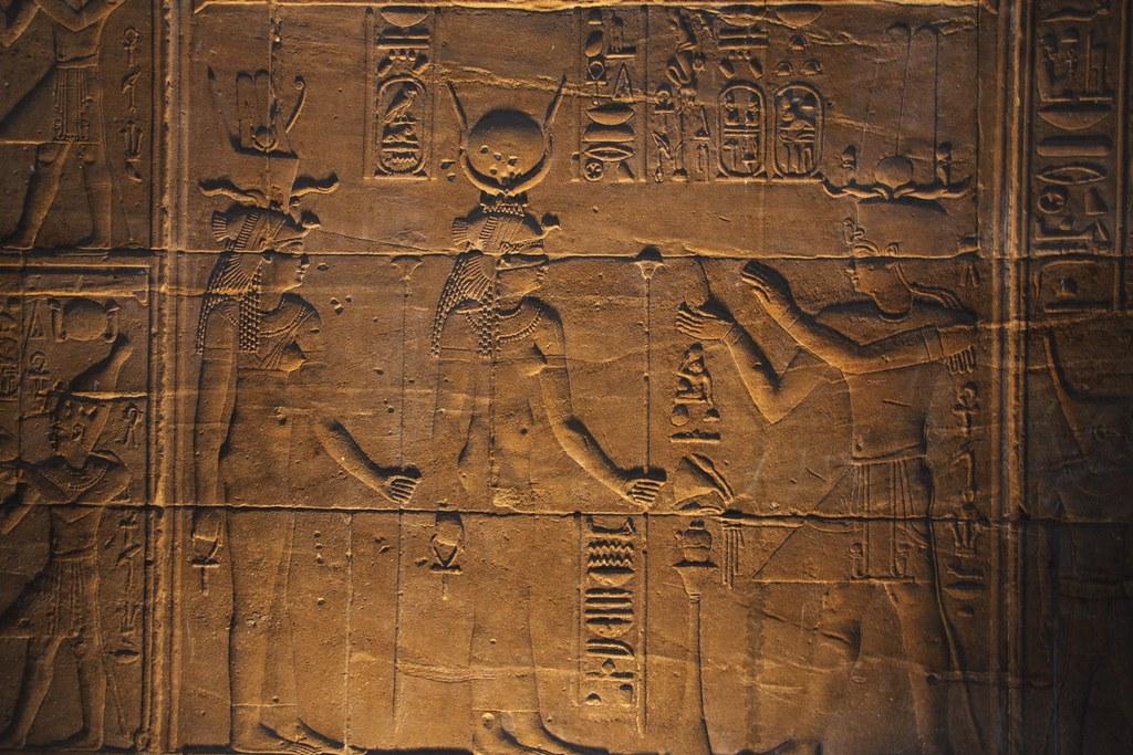Philea, Egypt