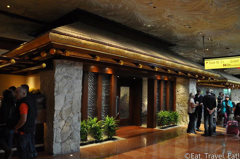 VIP Lounge @ The Mirage Hotel and Casino- Las Vegas, NV: Exterior