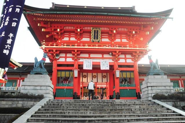 1318-Japan