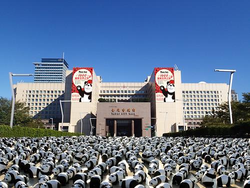 「1600貓熊世界之旅-臺北」市府合成圖