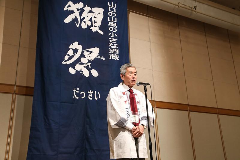tokyo-dassai-24