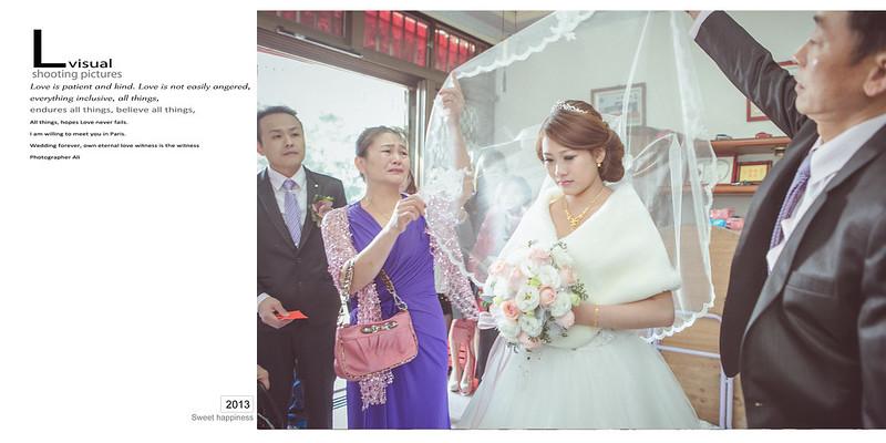 訂婚結婚彭園,陳朝鴻&蕭麗娟.