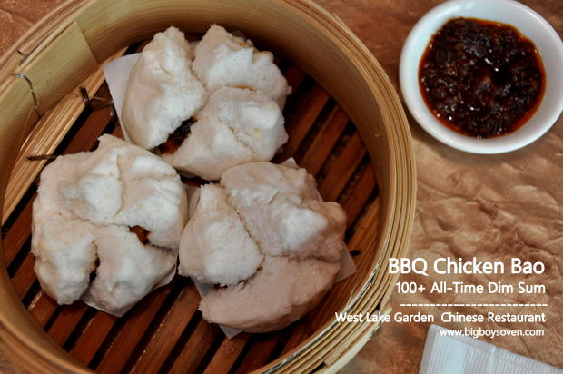 Dim Sum West Lake Chinese Restaurant Sunway Resort Hotel & Spa 21