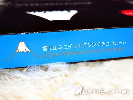 marys 富士山 (6)