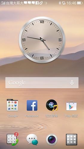 Screenshot_2014-05-25-16-46-51-820