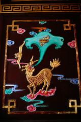 Dragon Lacquerware, Mt. Qingcheng