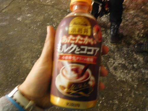 南小樽駅の駅員さんがくれた 北海道は人の器もでっかいどーってね