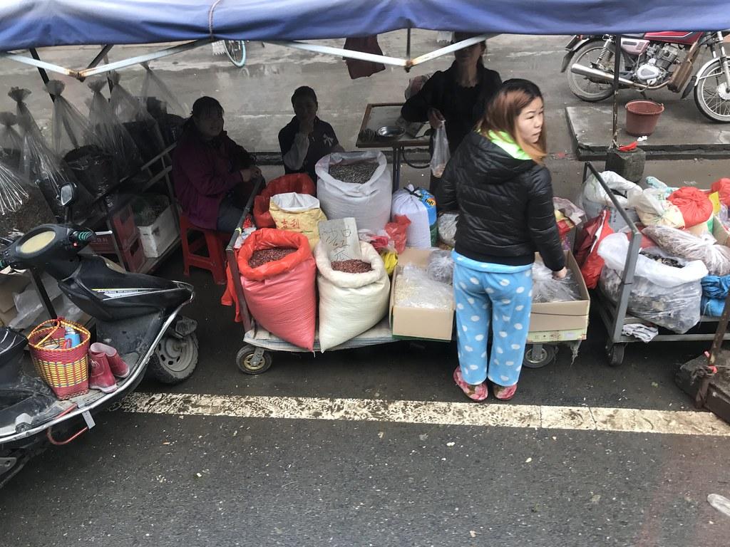 英德 寶墩湖 湖山溫泉度假酒店 東莞 凱利酒店 2017 03 19