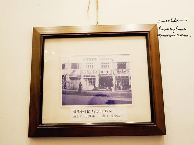台北車站附近不限時下午茶推薦明星咖啡館 (35)