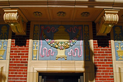 entry way detail