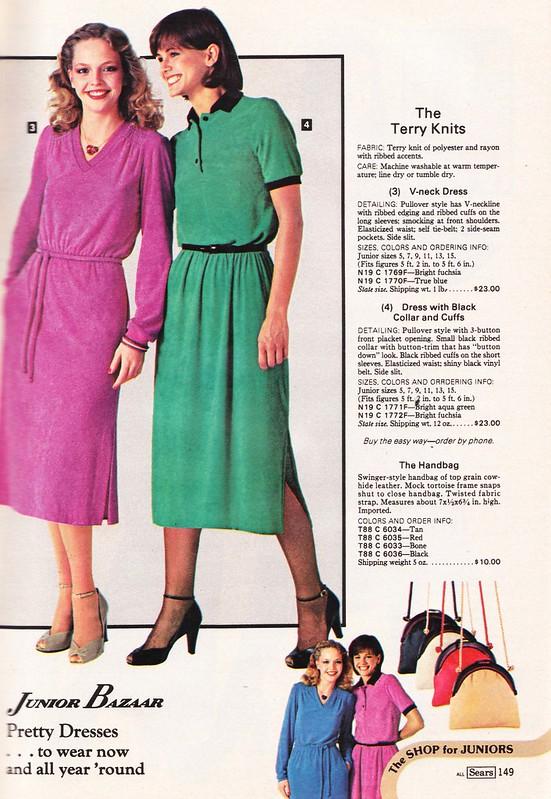 Sears plus size dresses catalog request | Style plus dress
