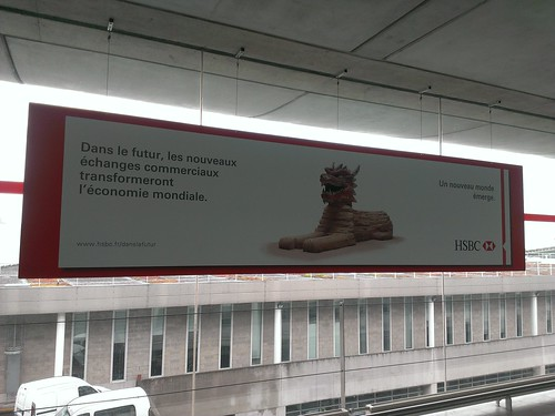 HSBC Ad in CDG Airport, Paris