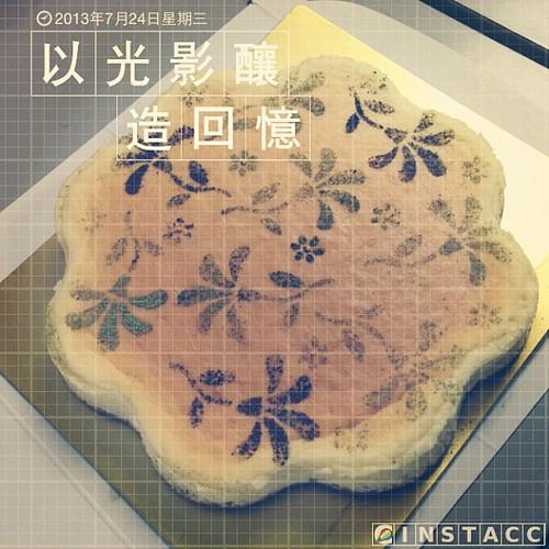 同事做的蛋糕〜