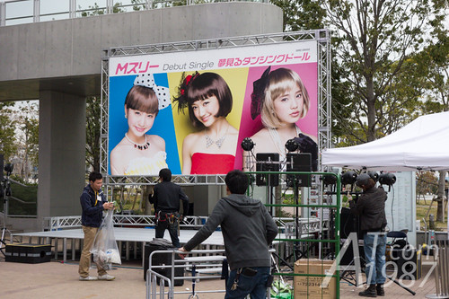 M Three event at DiverCity Tokyo Plaza