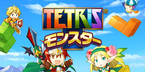 tetris-monsters-1
