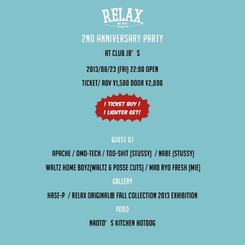 RELAX ORIGINAL 2nd Anniversary Party back