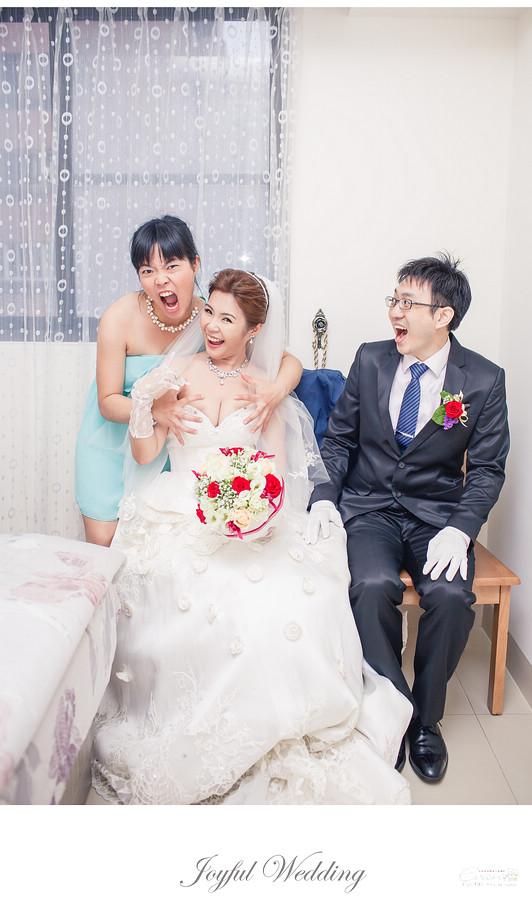 士傑&瑋凌 婚禮記錄_00076