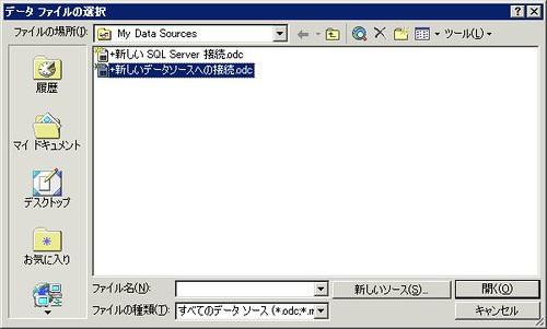 MySQL&ExcelPivot04