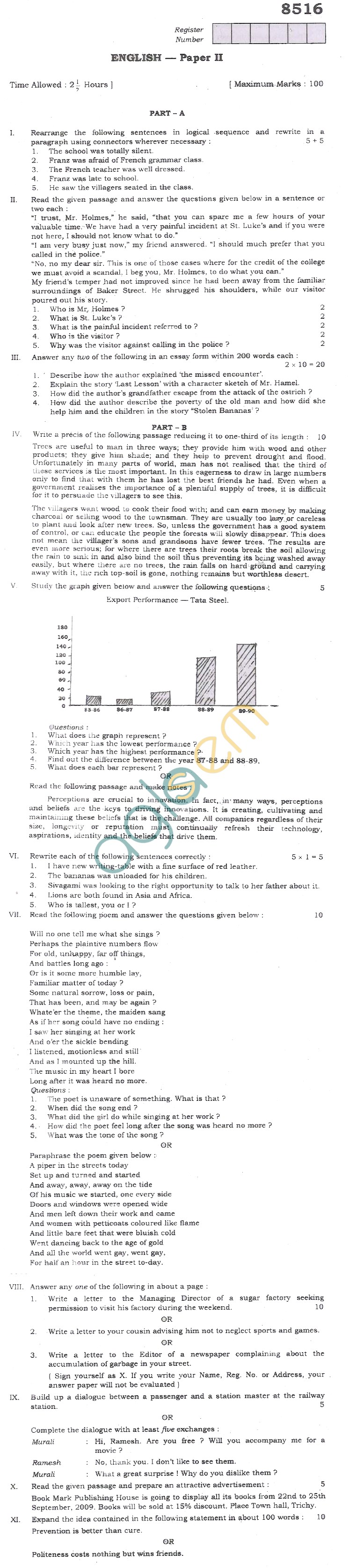 TN Board Matriculation English Question Papers September 2011