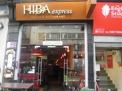 Picture of Hiba Express, WC1V 6JQ