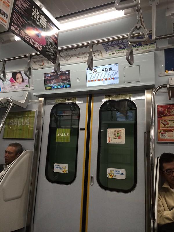 電車 by haruhiko_iyota