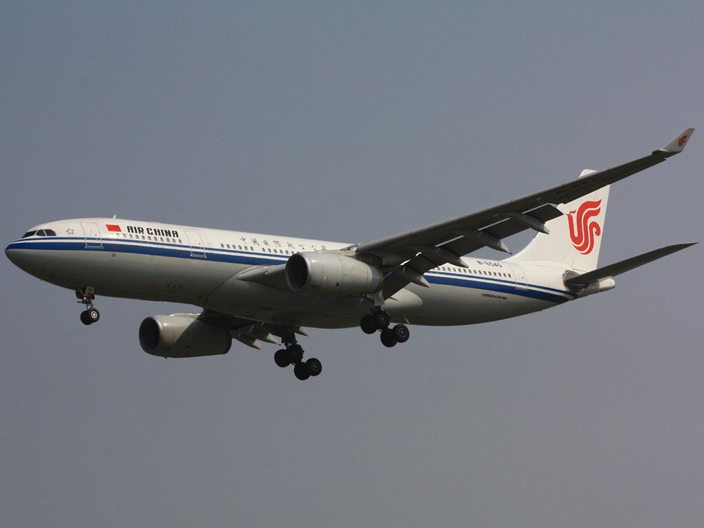 B-6540 - A332 - Air China