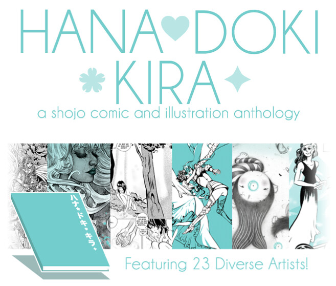 Hana Doki Kira's shojo comic anthology celebrates shojo manga