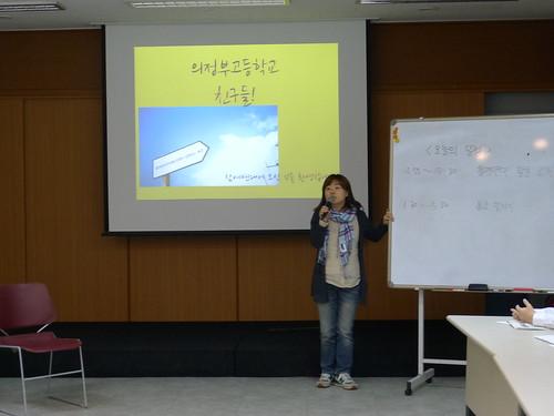 20131101_의정부고 방문 (2)