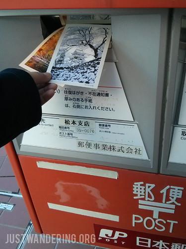 Sending postcards from Japan