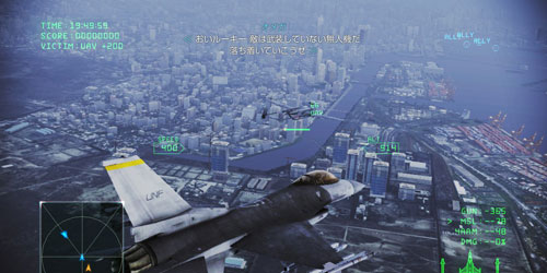 Ace Combat: Infinity's beta arrives to Japan December 12