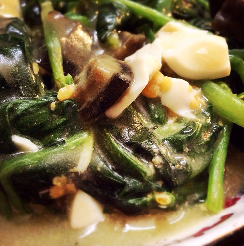 Spinach with Gold & Silver Eggs, gold, silver, eggs, preserved egg, thousand year egg, century egg, salted egg, salted duck egg, 金银蛋, 菠菜, 莧菜
