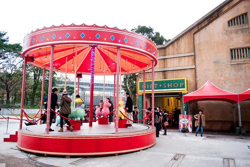 台北華山商展特別區15