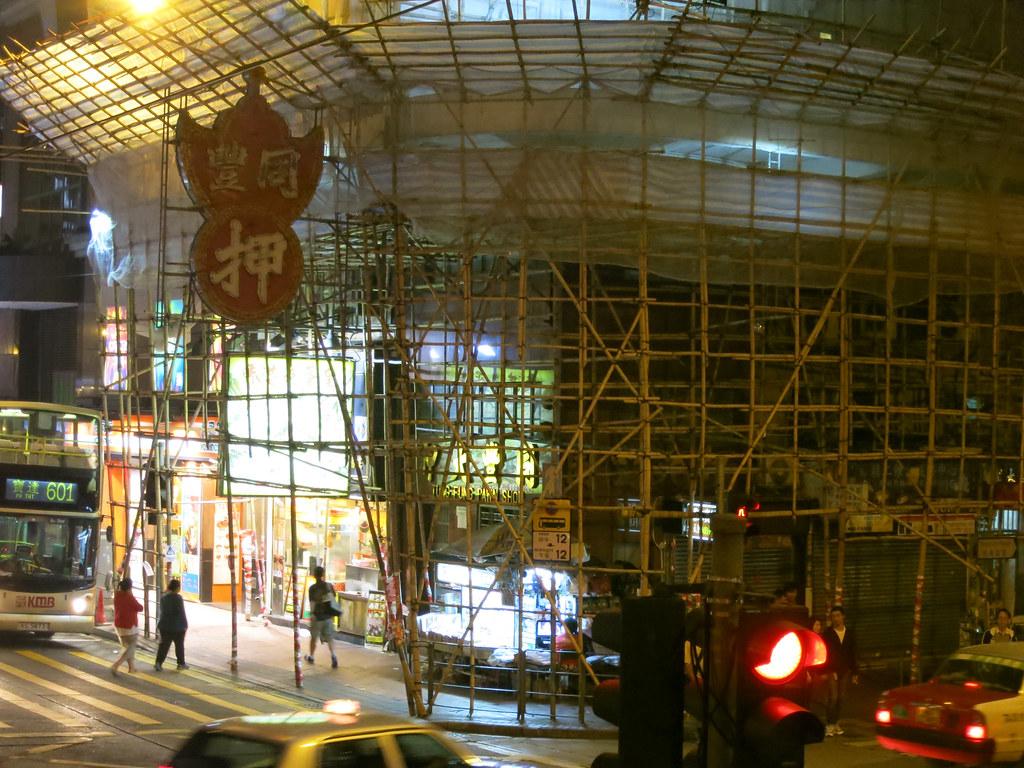 04.15.2014_hongkong-204