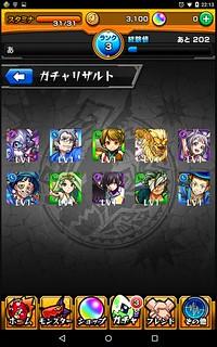 Screenshot_2015-06-29-22-13-31