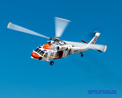 1/90TH SEC OF NAS WHIDBEY ISLAND'S SAR CHOPPER