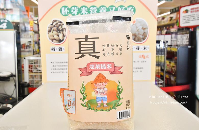 現尬的米鮮米銀行纖米機22