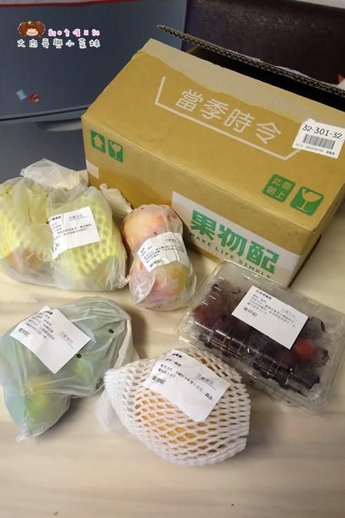 果物配 (22).JPG
