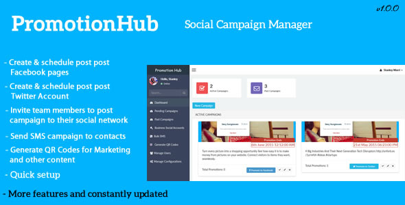 1484249522_promotion-hub-social-campaign-manager
