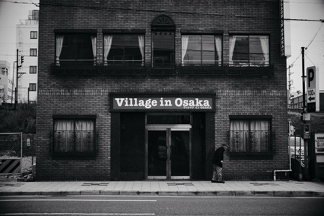 Village in Osaka