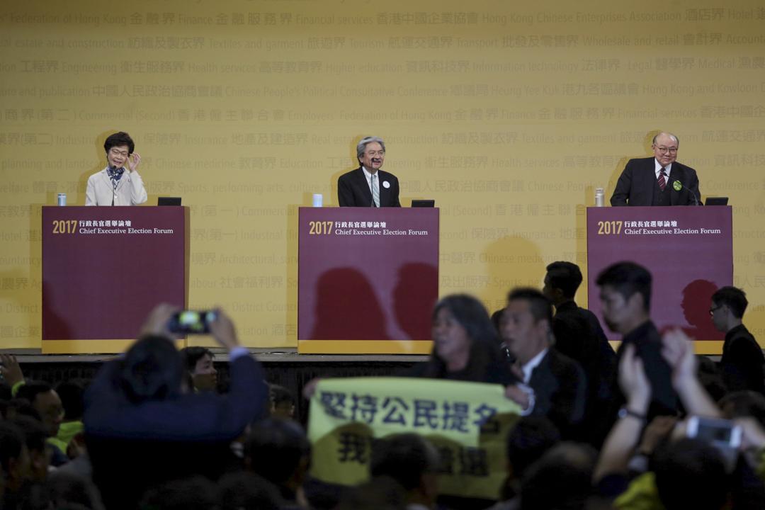 特首候選人曾俊華、林鄭月娥、胡國興出席行政長官選舉論壇。
