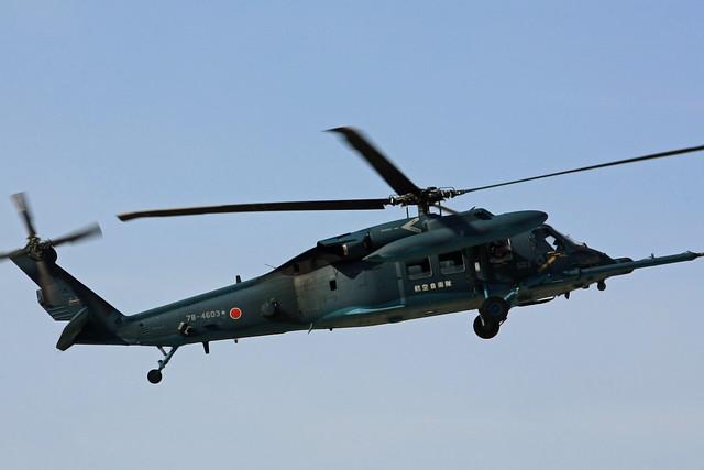 UH-60J 78-4603 IMG_4684_2