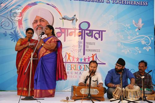 Devotional song by Rajeshwari and Saathi Malapuram, Kerala